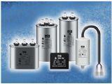 聚苯乙烯电容器价格 批发