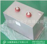 脉冲薄膜电容器 金属化薄膜脉冲电容器2KV 200UF 脉冲薄膜电容器价格
