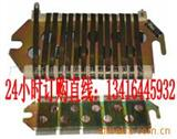 ZB2板型电阻、电阻板、电阻片