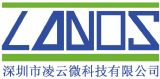 深圳市凌云微科技有限公司
