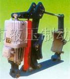 YWZ5系列电力液压块式制动器 焦作液压制动器