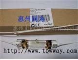 飞利浦 HPM 12 500W 晒板灯 镇流器 触发器 灯罩