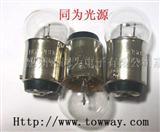 HOSOBUCHI 6V 18W O-3113 卡口单触点灯泡