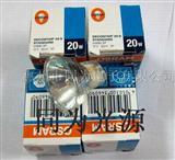 OSRAM 12V 20W (41890)44890 SP灯杯