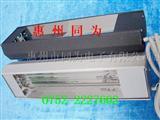 飞利浦杀菌消毒UV机/飞利浦光固机UV机 手提式UV机