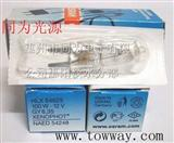 12V100W 64625欧司朗OSRAM卤素灯泡