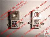 拆机RFP1085(30W-100Ω)高频电阻