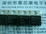 场效应管8N60C优势产品线