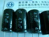 400V 47UF 插件电解电容