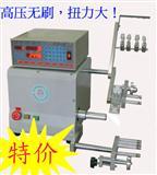 XZS-CM01D 变压器专用侧面单轴绕线机