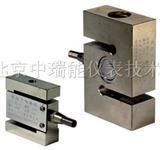 ZRN-602 S型称重传感器、拉压力传感器