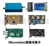 VGA采集卡、VGA视频卡、VGA流媒体卡
