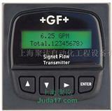 美国+GF+signet,3-8550-1P流量变送器