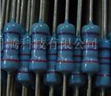 台产精密电阻 3w金属膜 1% 1K全铜脚