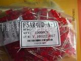 LED发光管 5MM 红发红 1K一包