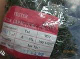 ROHS涤纶电容2A102J