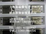 ZAC2205-00U 电源滤波器