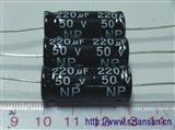 轴向(卧式)无极性铝电解电容220UF/50V