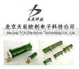 RX20-100W被釉电阻