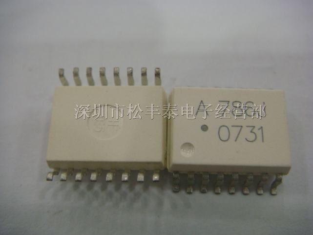 Hcpl 2231