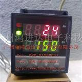 RKC全智能温控表 REX-C100 温控器温控开关