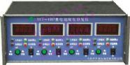 容量测试仪