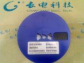 长电三极管